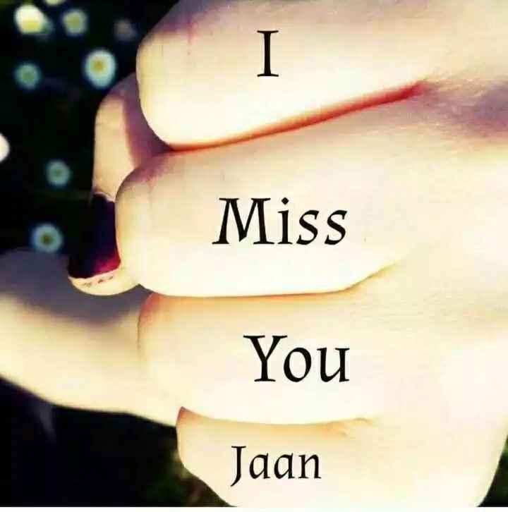 ❤️রোমান্টিক স্টেটাস - Miss You Jaan - ShareChat
