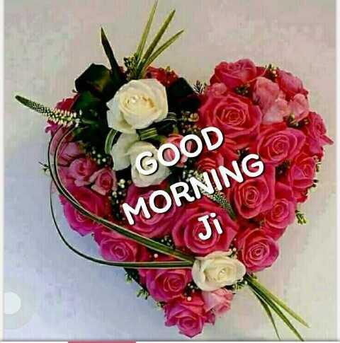❤️রোমান্টিক স্টেটাস - . . . GOOD MORNING - ShareChat