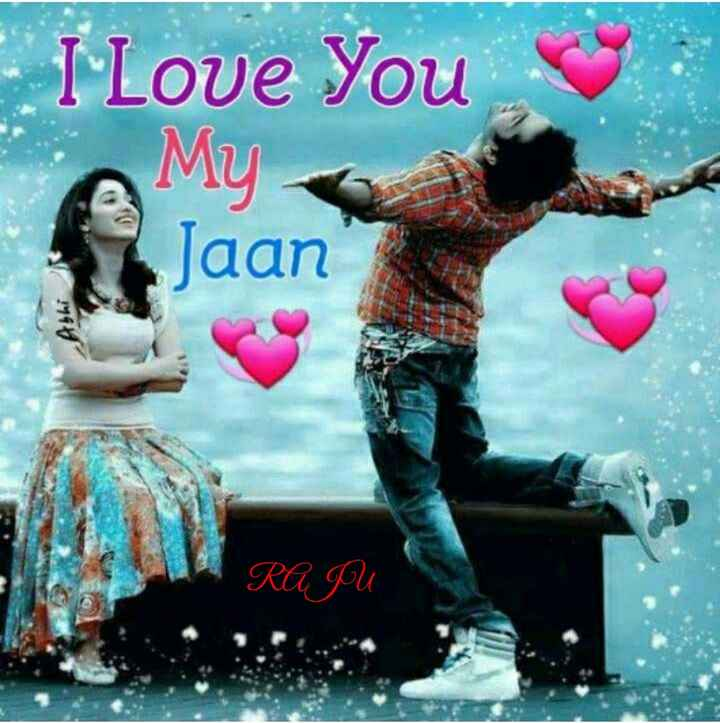 ❤️রোমান্টিক স্টেটাস - I Love You Jaan Abhi RA JU - ShareChat