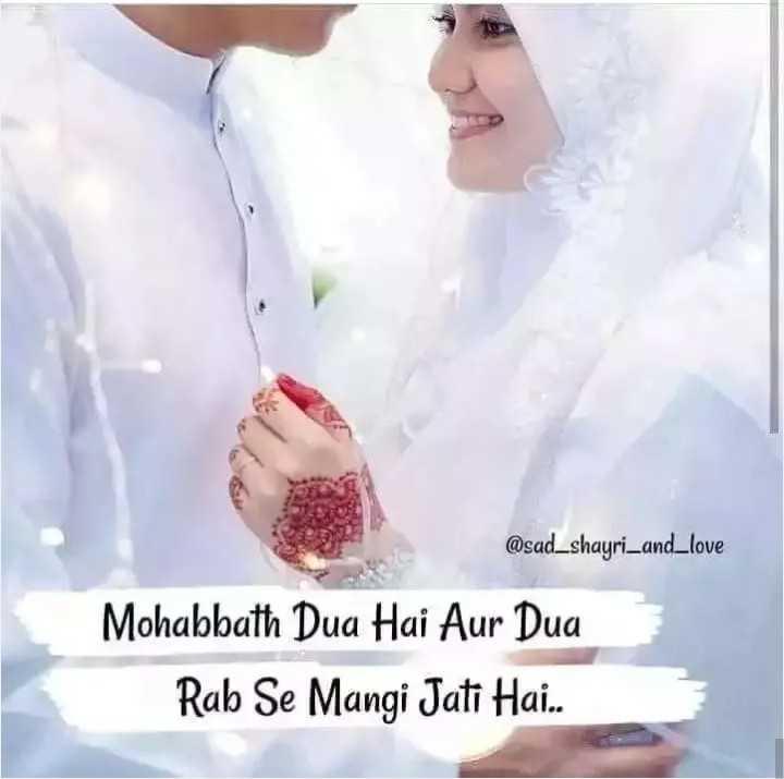 ❤️রোমান্টিক স্টেটাস - @ sad _ shayri _ and _ love Mohabbath Dua Hai Aur Dua Rab Se Mangi Jati Hai . . - ShareChat