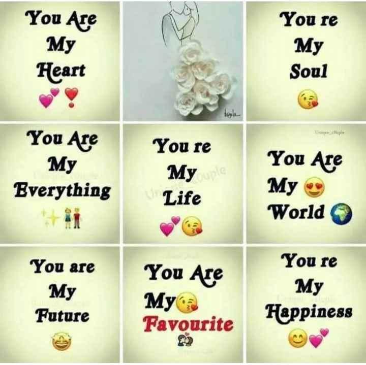 ❤️রোমান্টিক স্টেটাস - You Are My Heart You re My Soul ch You Are My You re My Life Everything You Are My World You are My Future You Are Му ; Favourite You re My Happiness - ShareChat