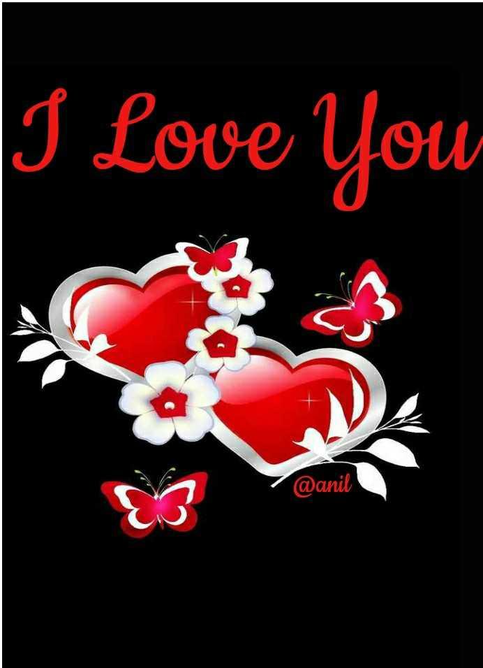 ❤️রোমান্টিক স্টেটাস - I Love You @ anil - ShareChat