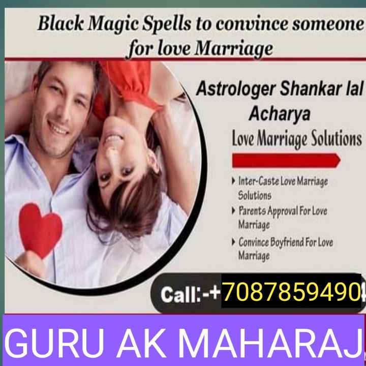 ❤️  ਰੋਮੈਂਟਿਕ ਵਿਡੀਓਜ਼ - Black Magic Spells to convince someone for love Marriage Astrologer Shankar lal Acharya Love Marriage Solutions ►Inter - Caste Love Marriage Solutions ► Parents Approval For Love Marriage ► Convince Boyfriend For Love Marriage Call : - + 70878594901 GURU AK MAHARAJ - ShareChat