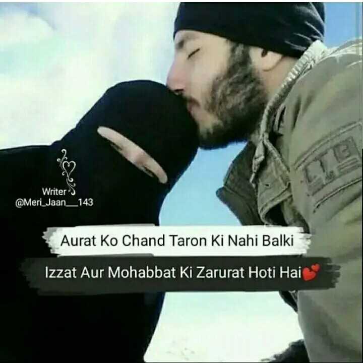 ❤️દિકુ,,love,,વિધુ❤️ - Writers @ Meri Jaan _ _ 143 Aurat Ko Chand Taron Ki Nahi Balki Izzat Aur Mohabbat Ki Zarurat Hoti Hai - ShareChat