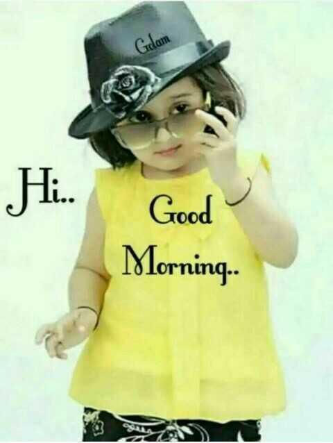 ❤️ తొలిప్రేమ - Hi . Good Morning . . - ShareChat
