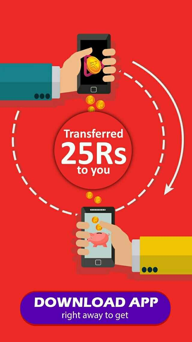 ❤️ మేఘమా మరువకే!❤️ - US Transferred 25Rs to you DOWNLOAD APP right away to get - ShareChat