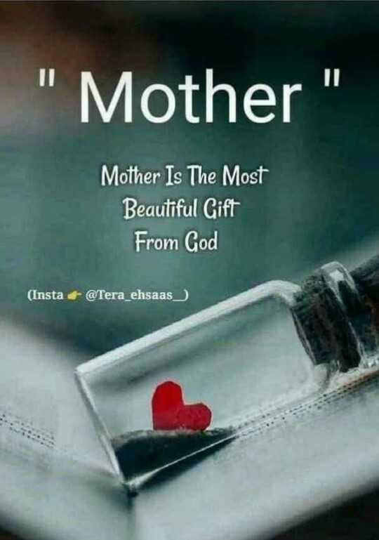 ❤️ లవ్ - Mother Mother Is The Most Beautiful Gift From God ( Insta @ Tera _ ehsaas - ShareChat