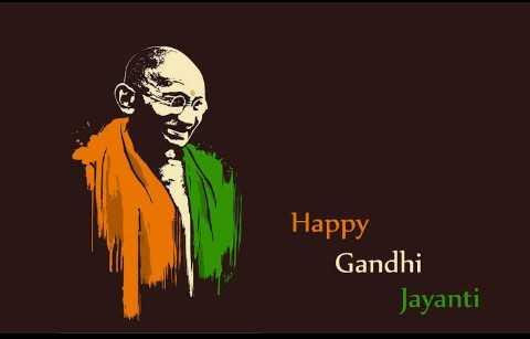 ❤️ లవ్ - Happy Gandhi Jayanti - ShareChat