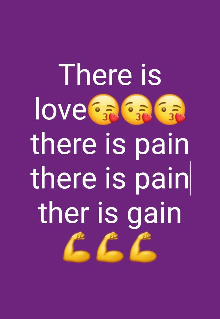 ❤️ లవ్ - There is love cacao there is pain there is pain ther is gain 666 - ShareChat
