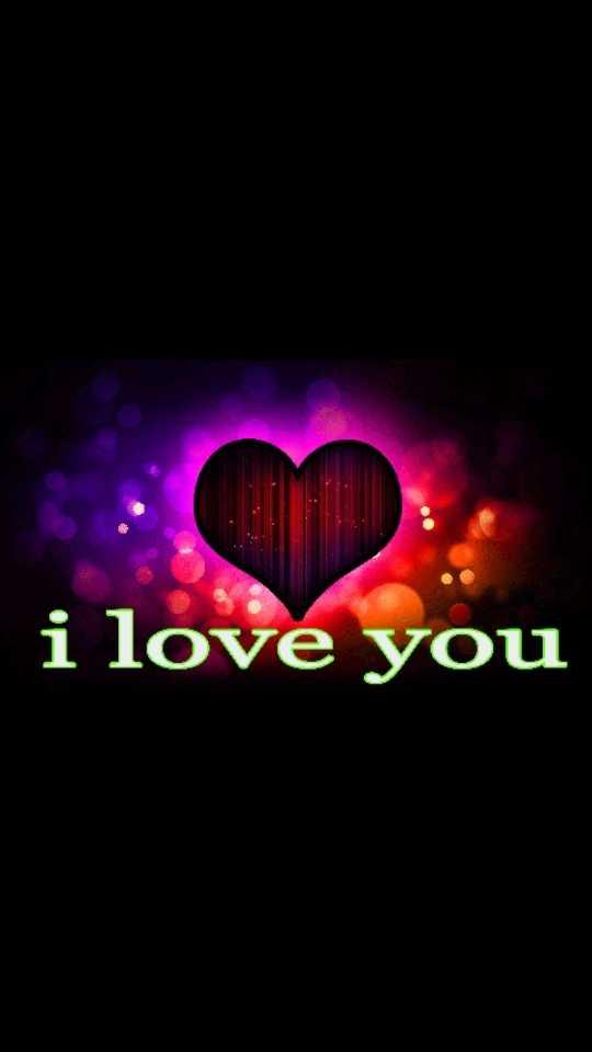 ❤️ లవ్ - i love you - ShareChat