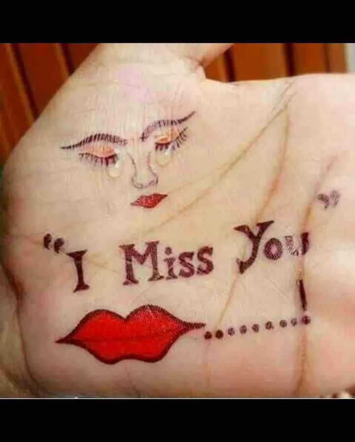 ❤️ లవ్ - I Miss You - ShareChat