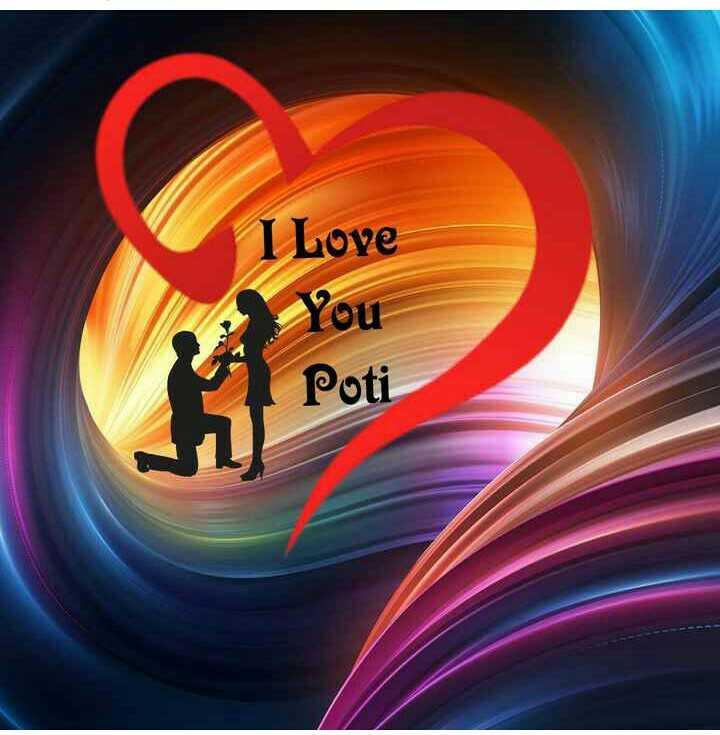 ❤️ లవ్ - I Love You Poti - ShareChat
