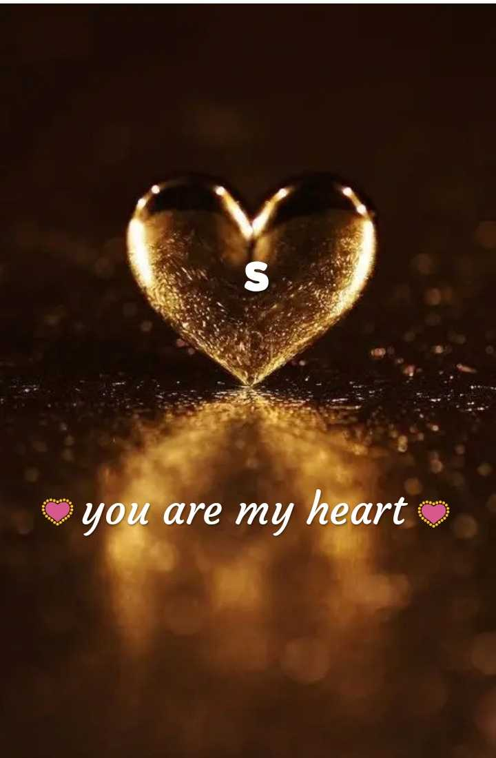 ❤️ లవ్ - you are my heart - ShareChat