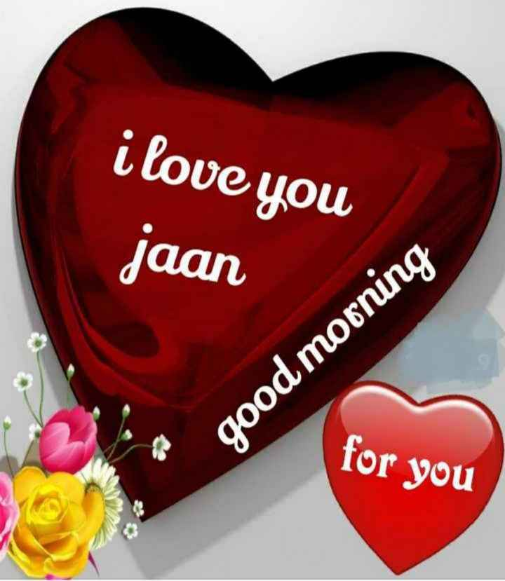 ❤️ లవ్ - i love you jaan _ good morning for you - ShareChat