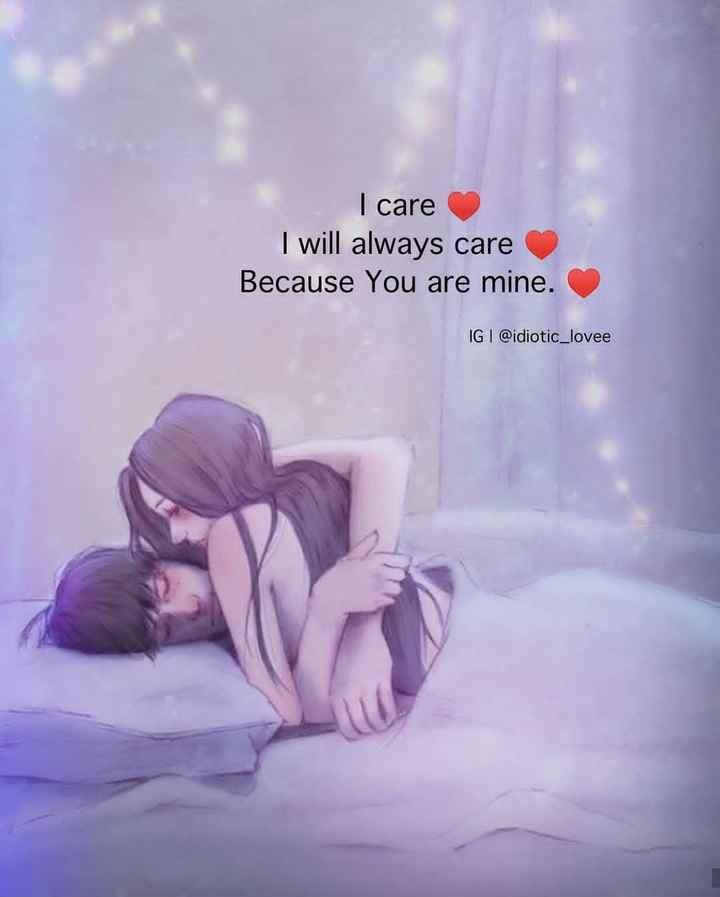 ❤️ లవ్ - I care I will always care Because You are mine . IGI @ idiotic _ lovee - ShareChat