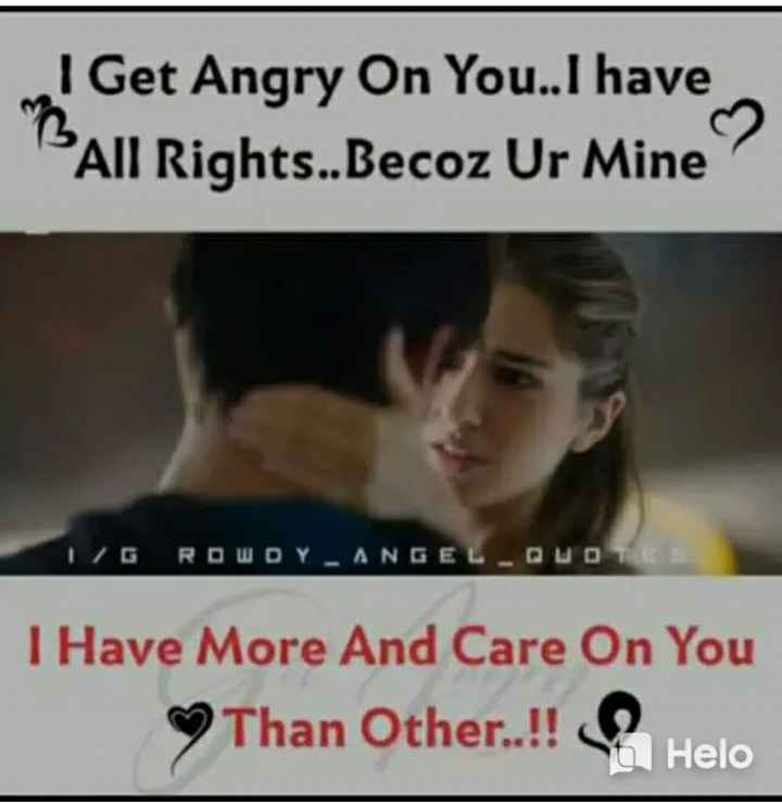 ❤️ಲವ್ ಟೆಸ್ಟ್ - I Get Angry On You . . I have All Rights . . Becoz Ur Mine IZGROUDY ANGEL _ QUOT I Have More And Care On You Than Other . ! ! - ShareChat