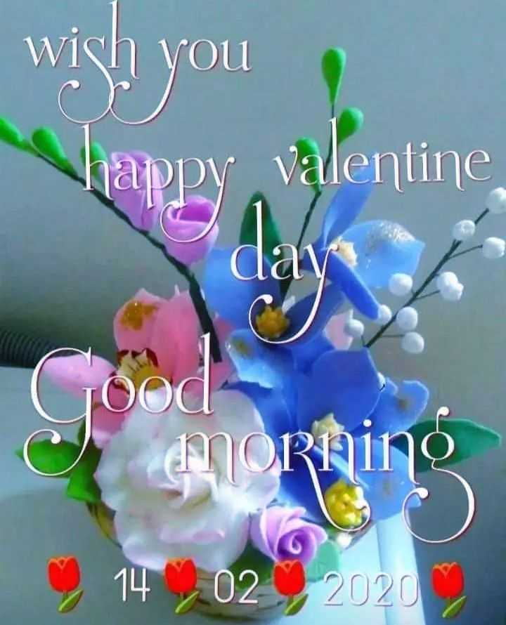 ❤️വാലന്റൈൻസ് ദിനാശംസകൾ - wish you a Vappy valentine MORnino 14 02 2020 - ShareChat