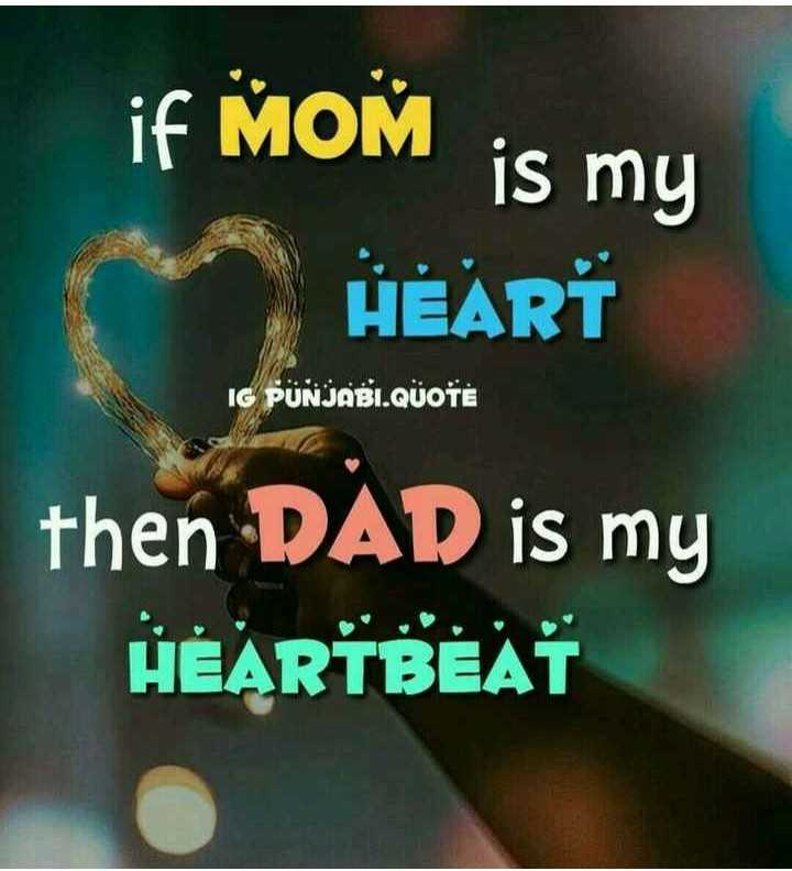 ❤️❤️love you maa❤️❤️ - is my HEART IG PUNJABI . QUOTE then DAD is my HEARTBEAT - ShareChat