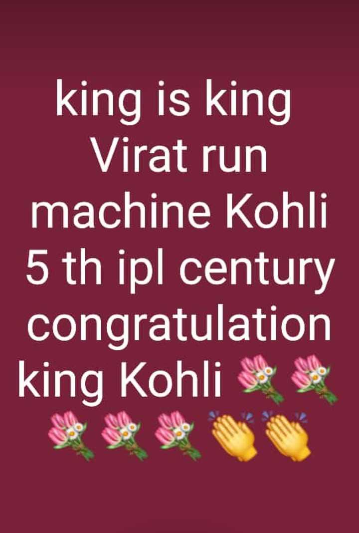 ❤️ RCB: रॉयल चैलेंजर्स बंगलौर - king is king Virat run machine Kohli 5 th ipl century congratulation king Kohli - ShareChat