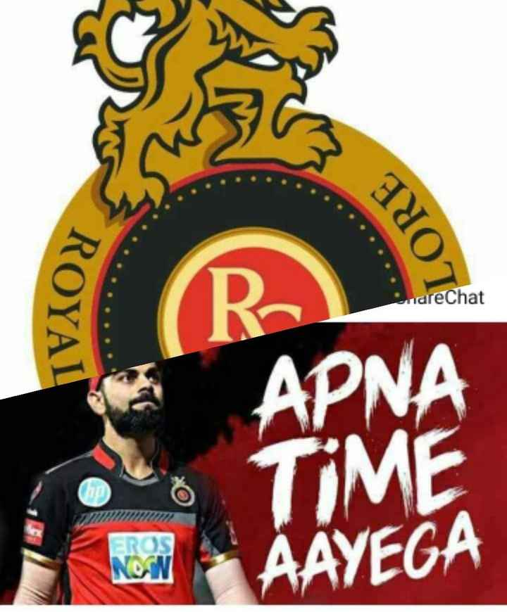 ❤️ RCB: रॉयल चैलेंजर्स बंगलौर - ROYAL R COLORE APNA TIME NON AAYEGA - ShareChat