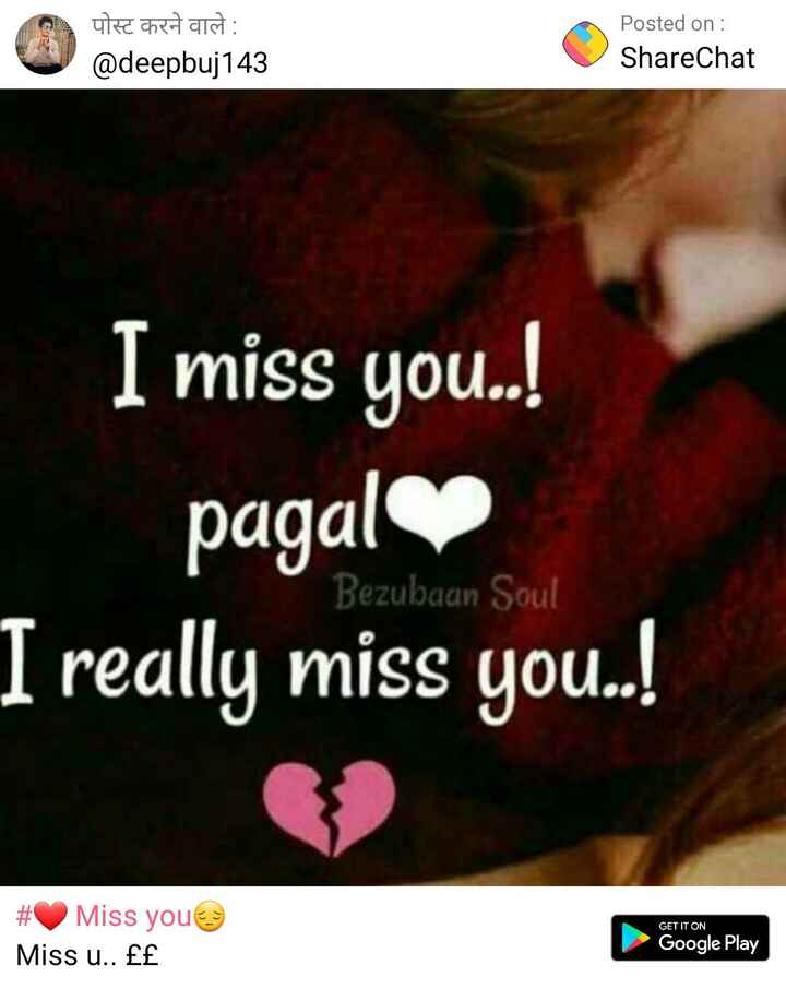 ❤ Miss you😔 - पोस्ट करने वाले : @ deepbuj143 Posted on : ShareChat I miss you . . ! pagal Bezubaan Soul I really miss you . . ! GET IT ON # Miss you Miss u . . ££ Google Play - ShareChat