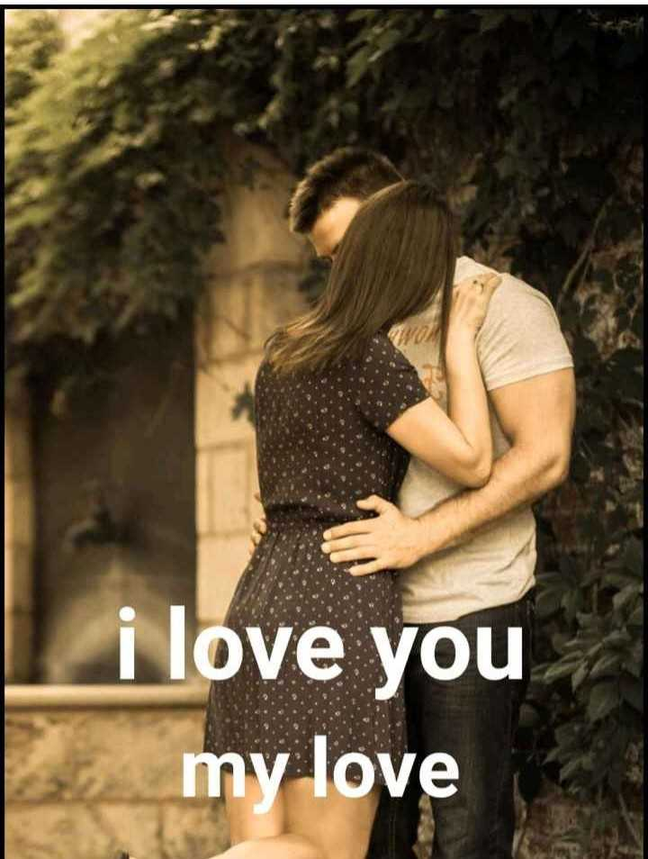 ❤ Miss you😔 - i love you my love - ShareChat