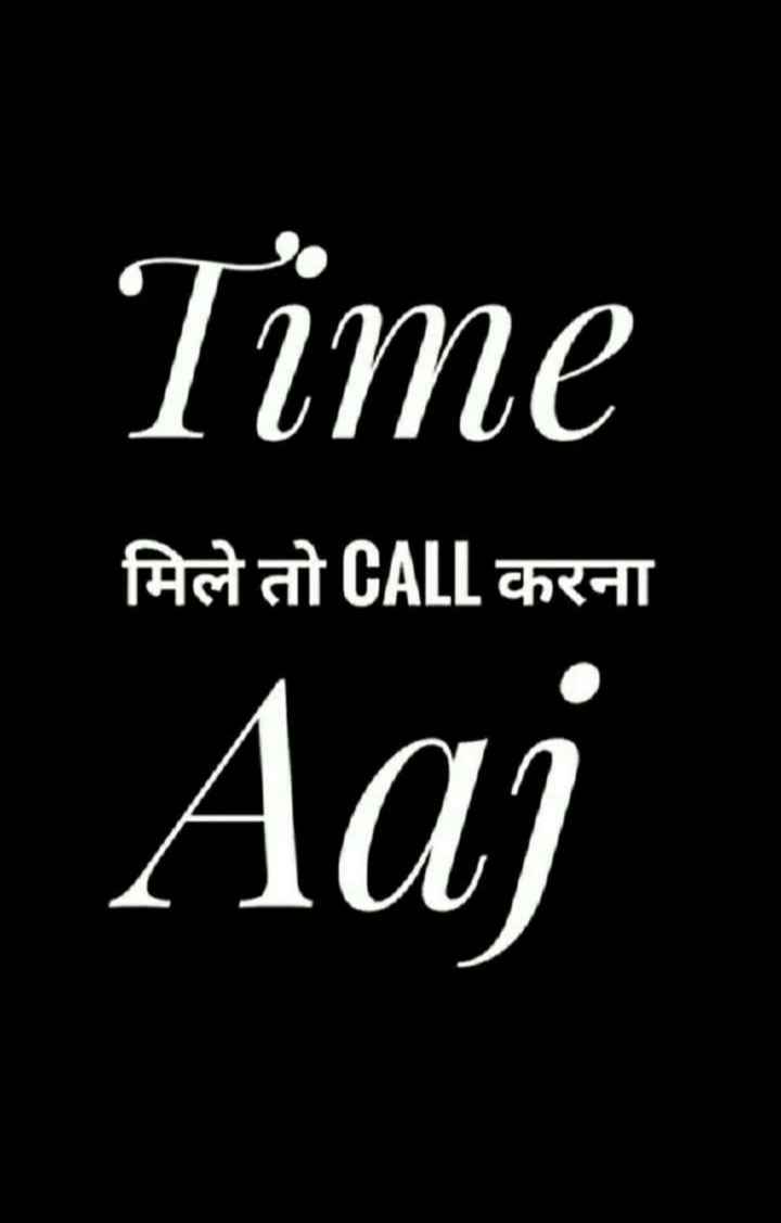 ❤ Miss you😔 - Time As at CALL Chen Aaj - ShareChat