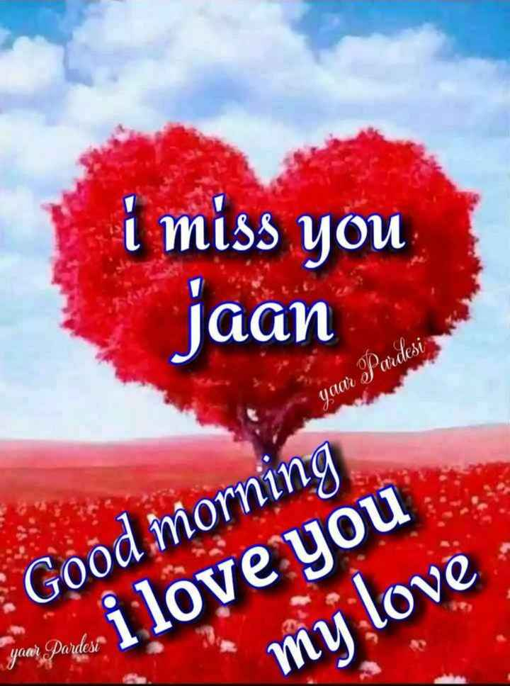 ❤ Miss you😔 - i miss you jaan yaar Pardesi Dardesi ITUU Good morning rep i love you my love - ShareChat
