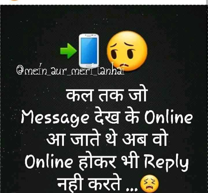 ❤ Miss you😔 - ShareChat