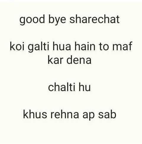 ❤ Miss you😔 - good bye sharechat koi galti hua hain to maf kar dena chalti hu khus rehna ap sab - ShareChat