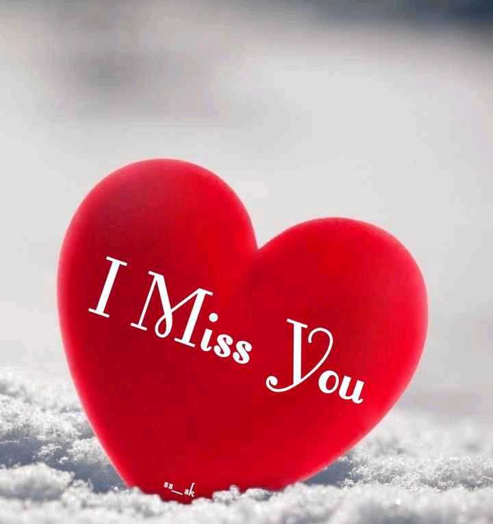 ❤ Miss you😔 - I Miss You - ShareChat