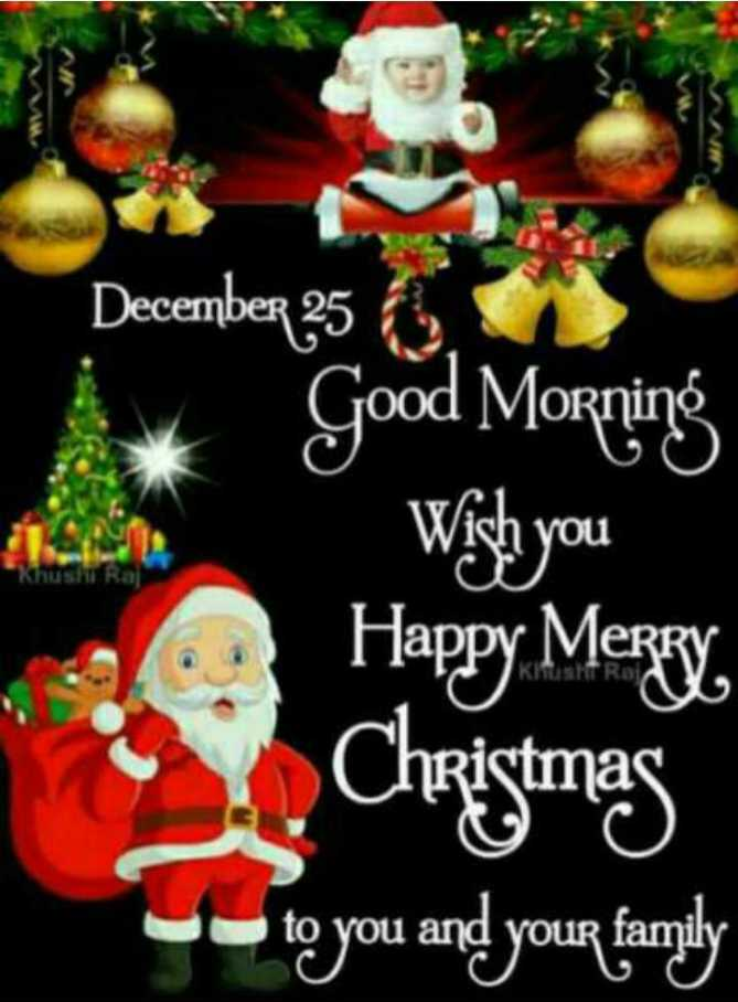 ❤ Miss you😔 - ember December 25 Good Morning Wish you Happy Merry Christmas - - to you and your family - ShareChat