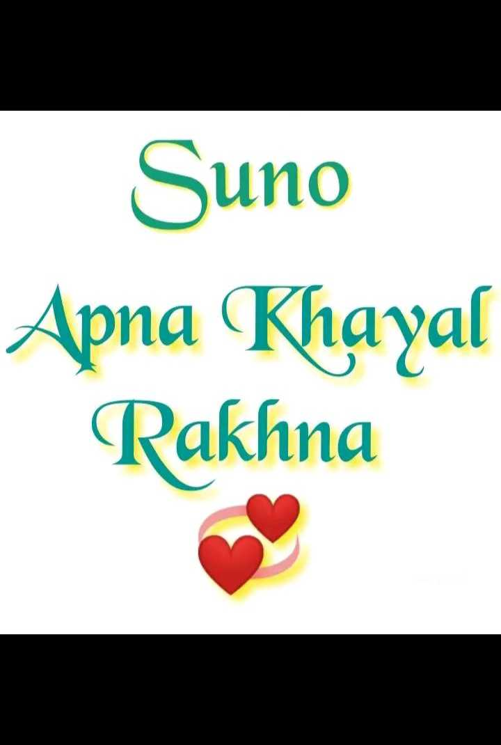 ❤ Miss you😔 - Suno Apna Khayal Rakhna - ShareChat