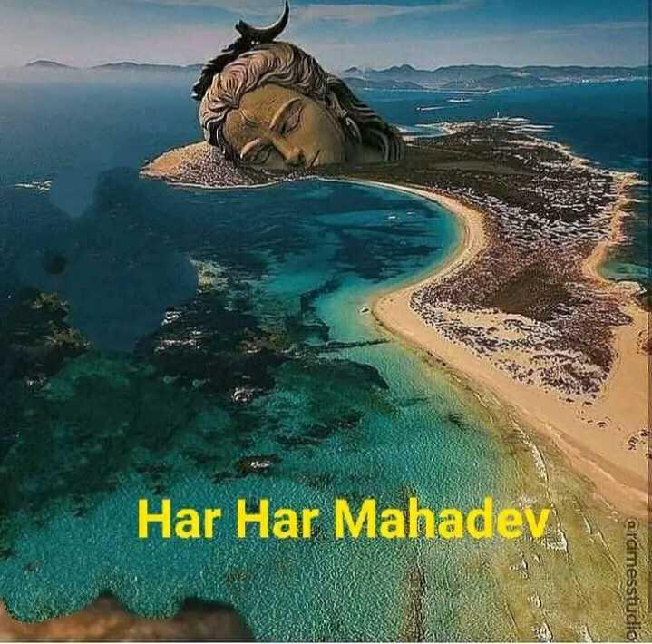 ❤har har mahadev❤ - Har Har Mahadev @ ramesstudio - ShareChat