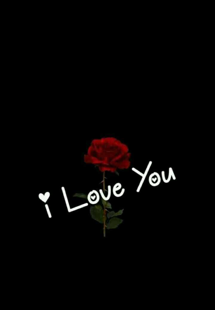 ❤ i love u - ĭ Love You - ShareChat