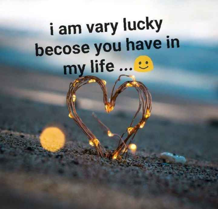 ❤i love you❤ - i am vary lucky becose you have in my life . . . 3 - ShareChat