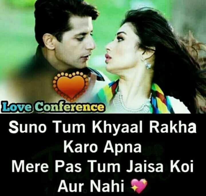 ❤miss you😔😔 - Love Conference Suno Tum Khyaal Rakha Karo Apna Mere Pas Tum Jaisa Koi Aur Nahi - ShareChat