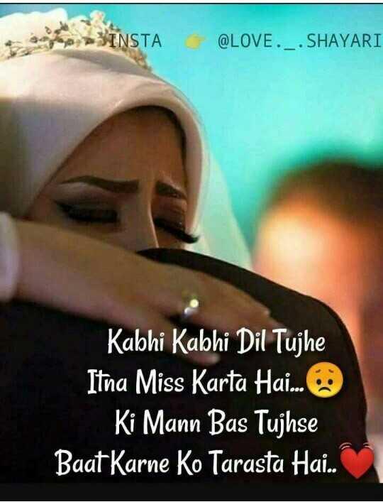 ❤miss you😔😔 - INSTA @ LOVE . _ . SHAYARI Kabhi Kabhi Dil Tujhe Itna Miss Karta Hai . . . Ki Mann Bas Tujhse Baat Karne Ko Tarasta Hai . . - ShareChat