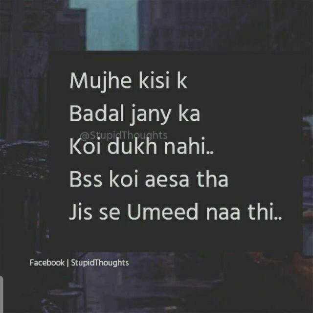 ❤miss you😔😔 - @ StupidThoughts Mujhe kisik Badal jany ka Koi dukh nahi . . Bss koi aesa tha Jis se Umeed naa thi . . Facebook | StupidThoughts - ShareChat