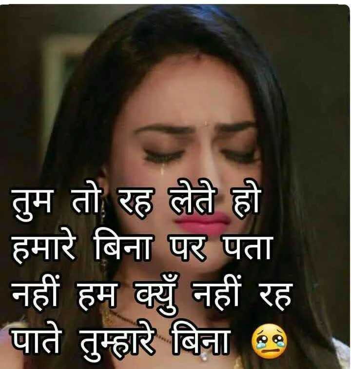 ❤miss you😔😔 - ShareChat