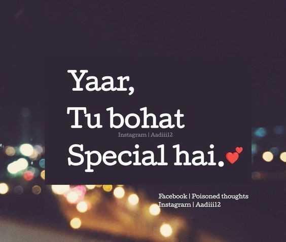 ❤my love ❤ - Yaar , Instagram Aadiiil2 Tu bohat Special hai . Facebook   Poisoned thoughts Instagram Aadiiil2 - ShareChat
