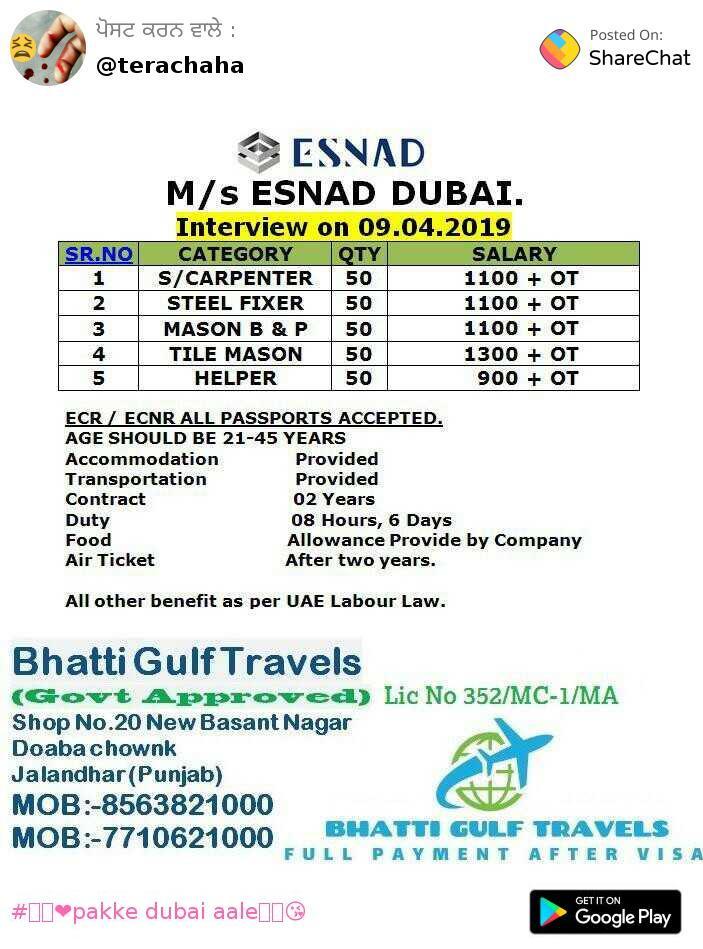 Esnad Dubai