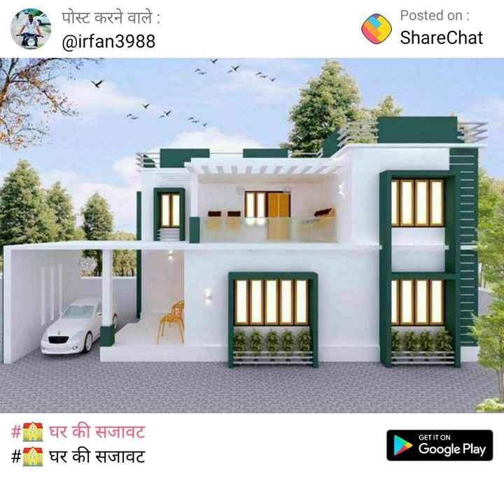 ➰ हैंडलूम दिवस - a पोस्ट करने वाले : @ irfan3988 Posted on : ShareChat Shar IIIIIIIIIIIII GET IT ON # # घर की सजावट घर की सजावट Google Play - ShareChat