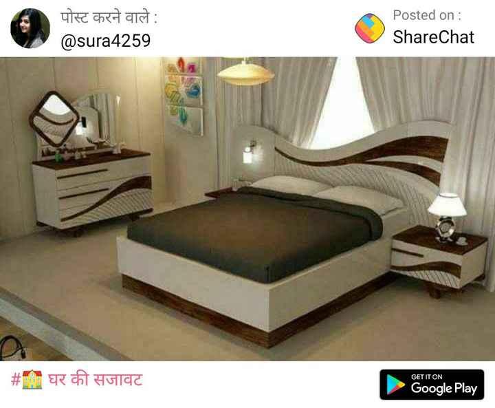 ➰ हैंडलूम दिवस - पोस्ट करने वाले : @ sura4259 Posted on : ShareChat GET IT ON # घर की सजावट Google Play - ShareChat