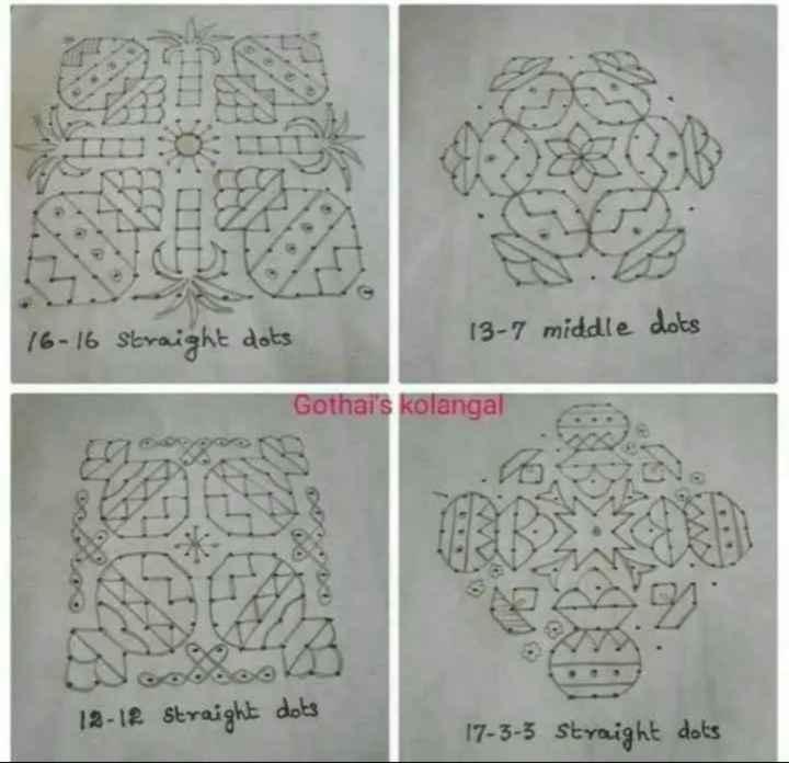 ➰ముగ్గు ముచ్చట➰ - 16 - 16 straight dots 13 - 7 middle dots Gothais kolangal 12 - 12 Straight dots 17 - 3 - 3 Straight dots - ShareChat