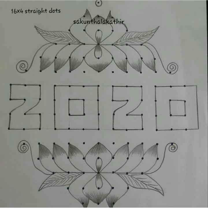 ➰ముగ్గు ముచ్చట➰ - 16x4 straight dots sakunthalakathir ZOZO - ShareChat