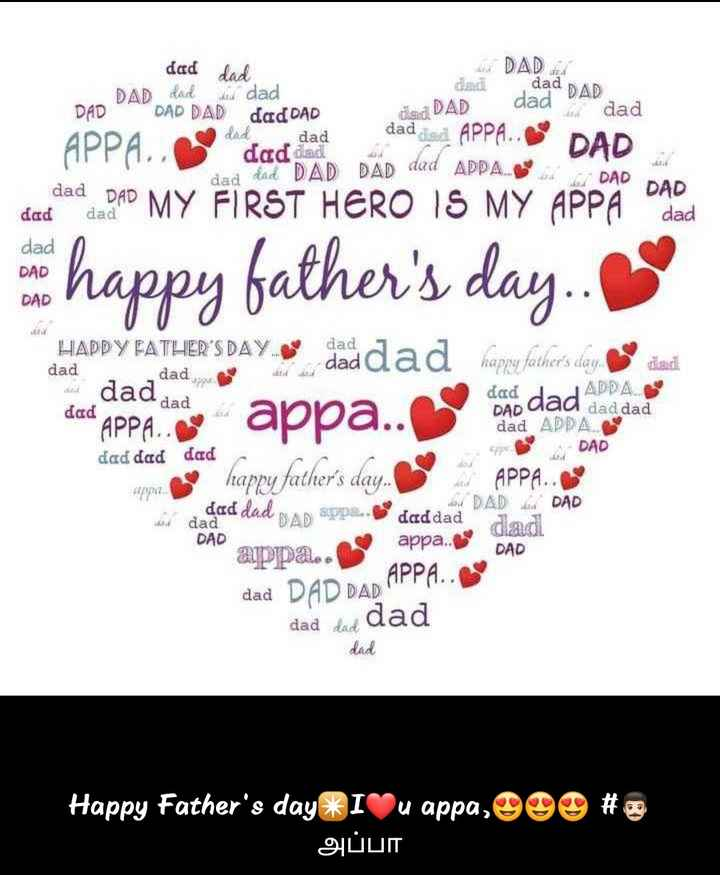 ⭐Celebrity தந்தை - dad dad AR DADA med dad DAD dad DAD dud widad DADA DAD DAD dad DAD and DAD dad ldad dad added . APPA . . . DAD DD dad APPA . dad dad DAD DAD dad ADDA DAD DAD dad dad dad DAD dad APPA . . de and pho MY FIRST HERO IS MY APPA onderd happy father ' s day . . RSS dad DAD DAD har DADO DAD happy father ' s day HAPPY FATHER ' S DAY . dad dad dad daddad para sa dad dad and dad dad DAO dad APPA dad APPA . . . apare da dad dad dad dad APDA DAD appa . . happy father ' s day . dad dad dad APPA . . dad dadas aupa . . daddad dad I DAD DAD dad DAD DAD appa . . appa . com dad dad DAD MAPPA . . dad dad dad dad Happy Father ' s day * I u appa , 09 # அப்பா - ShareChat