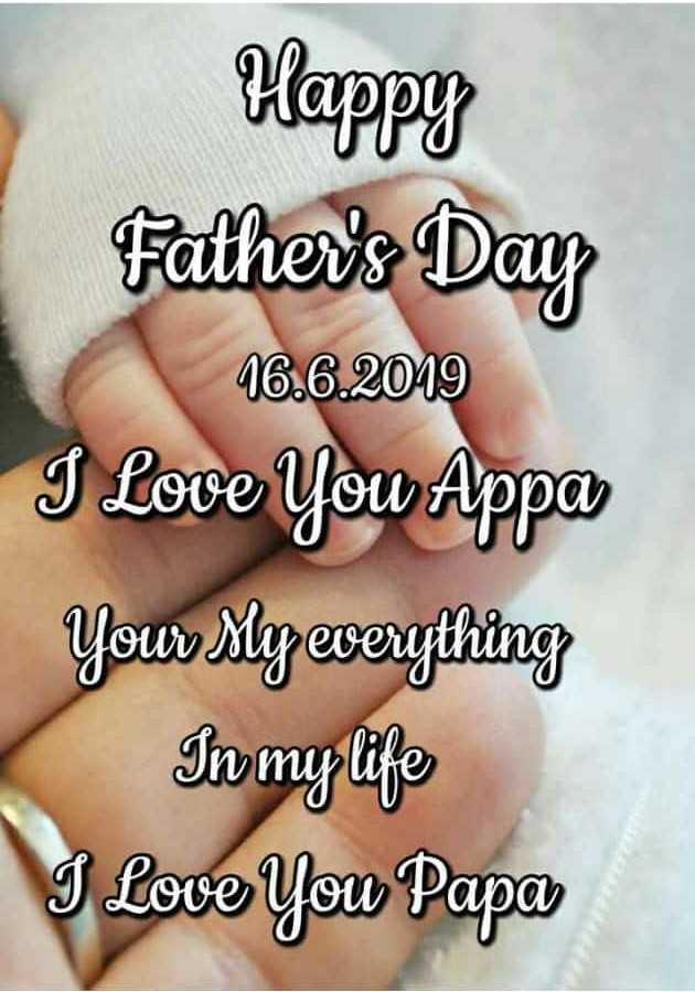 ⭐Celebrity தந்தை - Happy Father ' s Day 16 . 6 . 2019 I Love You Appa Your My everything In my life I Love You Papa - ShareChat