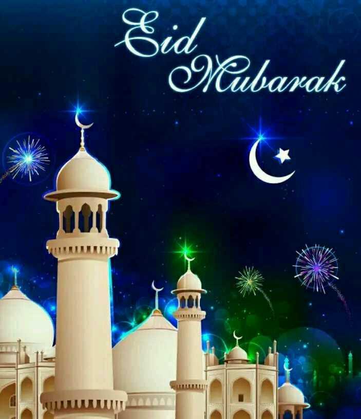 ☪️ ईद मुबारक ☪️ - Eid , Mubarak - ShareChat