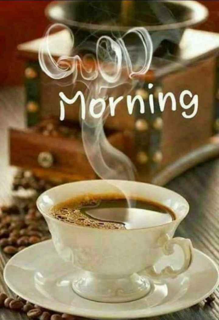 ☀️गुड मॉर्निंग☀️ - Morning - ShareChat